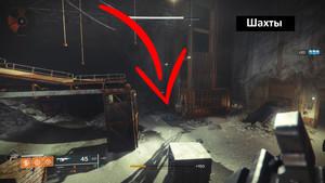 Destiny 2 - как получить квест Торн (Шип)