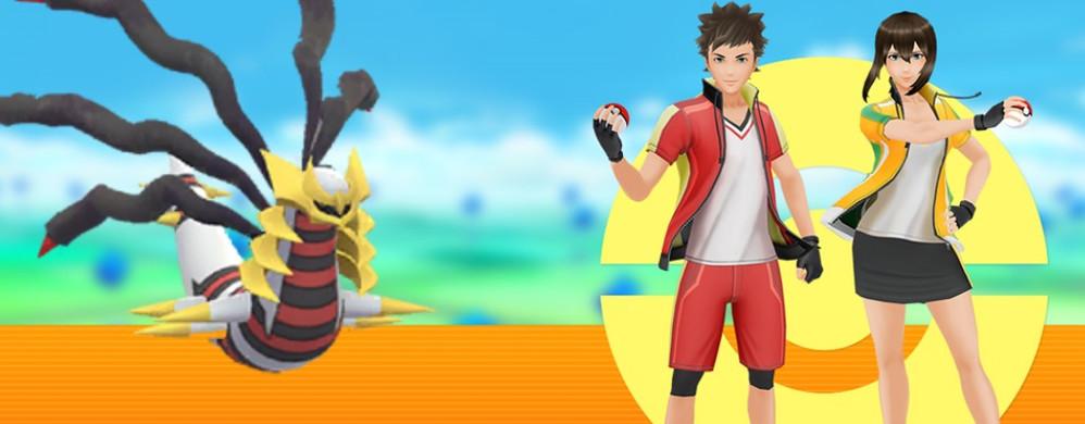 Pokemon Go - как поймать Бронированного Мьюту