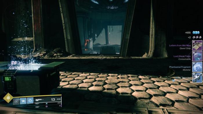 Destiny 2 - прохождение поручения Память об Эриане-3
