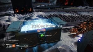 Destiny 2 - как получить экзотический пулемет Ксенофаг