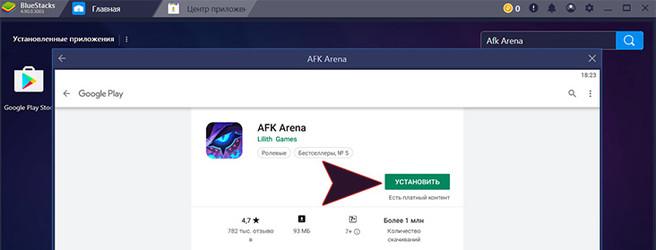 Как играть в AFK Arena на ПК