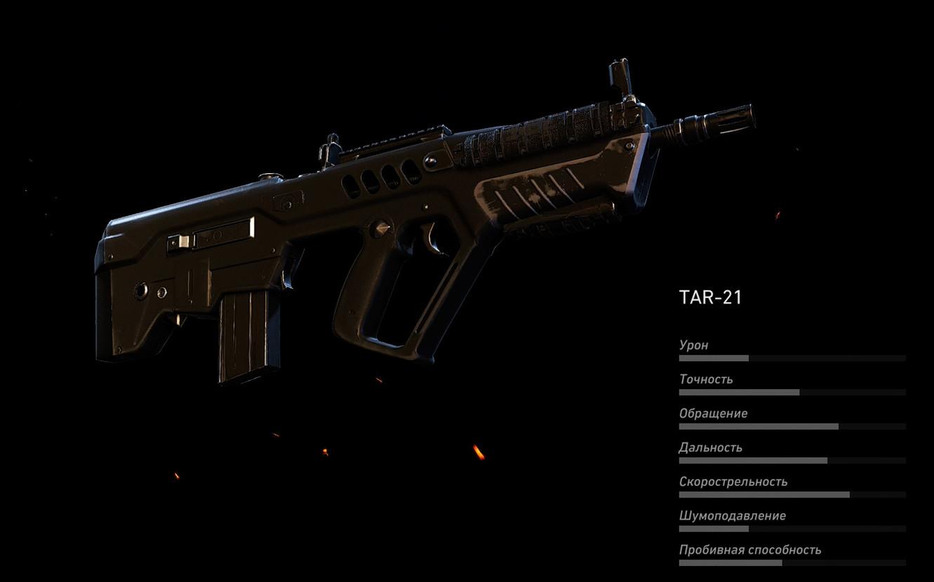 TAR-21 (Штурмовая винтовка) в Ghost Recon: Wildlands