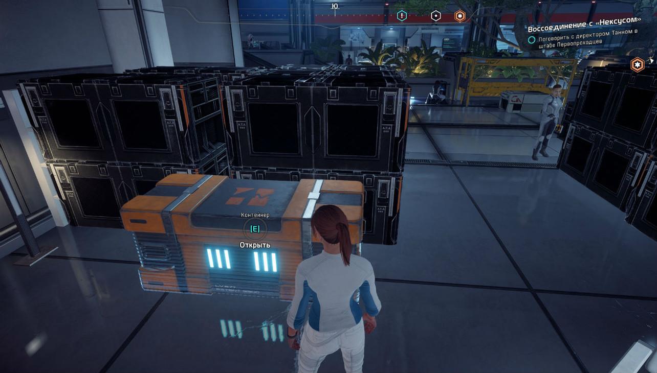 Гайд Mass Effect: Andromeda. Как получить редкое и ультраредкое оружие