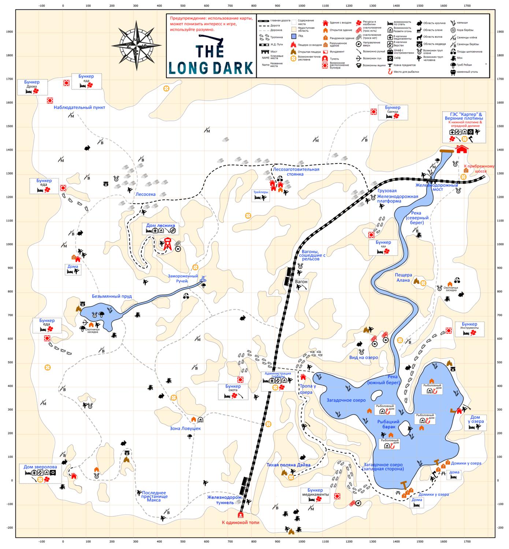 Загадочное озеро в The Long Dark: карта, расположение бункеров и совет