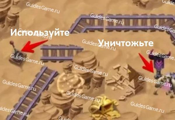 AFK Arena - прохождение путешествия Песчаная магистраль