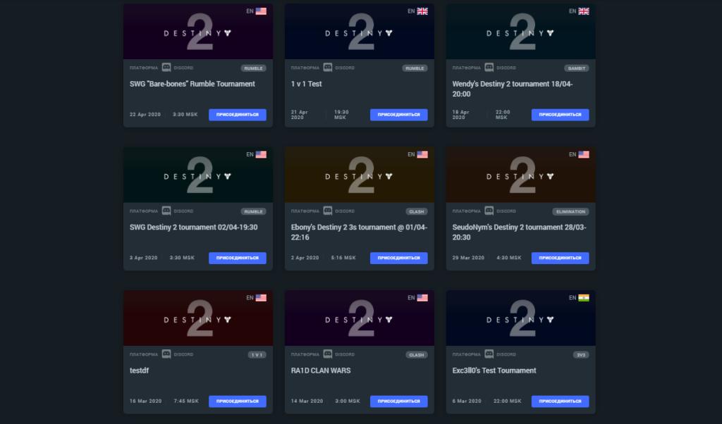 Как попасть на турниры по Destiny 2 и можно ли на них зарабатывать
