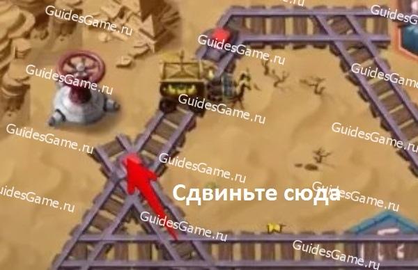 AFK Arena - прохождение путешествия Песчаная магистраль 2