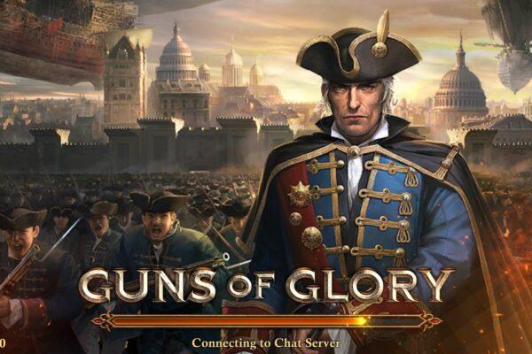 Guns of Glory - коды подарков