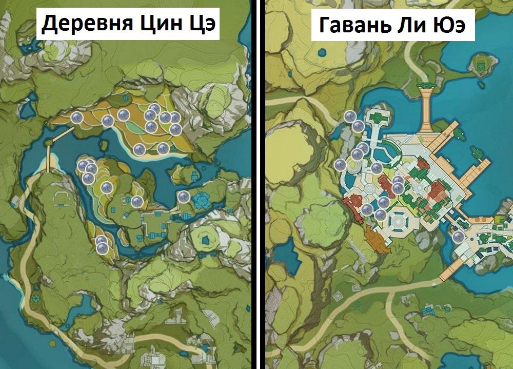 Genshin Impact - где найти Лилию Глазурьку