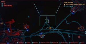 Cyberpunk 2077 - где найти самую быструю машину