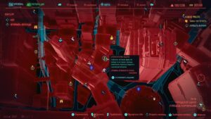 Cyberpunk 2077 - где найти Клинки Богомола